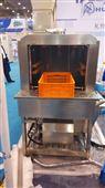 食品筐清洗机_高压喷淋清洗设备