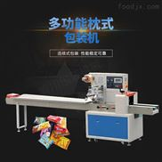BC-250下走纸枕式糖果包装机