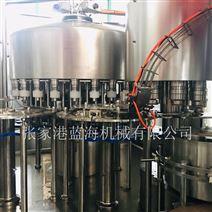 RCGGF冲洗、灌装四合一茶饮料灌装生产线