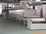 玉米粉微波烘干設備