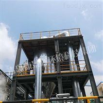 MVR蒸发器除垢|厂家直销|青岛康景辉