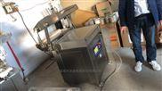 托盒式贴体包装机,牛羊肉收缩膜包装设备