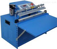 ELD-500A玉林电动真空包装机灵敏度高
