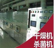 供应花生仁微波熟化设备生产厂家 希朗微波