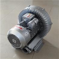 2QB 710-SAH374KW除尘设备专用高压鼓风机