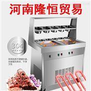 哪里卖有炒酸奶机器设备河南炒冰机哪里有卖