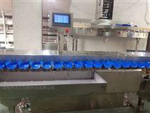海蠣子重量分選機