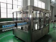 CGF-全自动瓶装纯净水灌装生产线