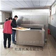 手工饺子速冻设备