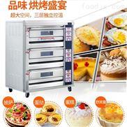武汉哪有卖红菱烤箱