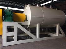 水杨酸真空耙式干燥机