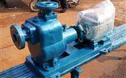 CYZ型自吸式离心油泵铜轮汽油传送