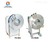 FC-503D广西 切姜丝机 粗细可调 0.2mm
