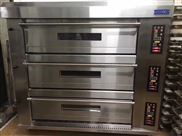 好麦烤箱-烘培设备三层六盘电烤箱