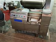 QD-550-切丁机