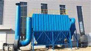 链条锅炉除尘器性能优势
