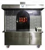 果木烤鸭炉燃气烤鸭电烤炉