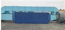 电子厂焊锡废气处理工程