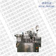 安徽亳州开塞露小剂量液体定量灌装机