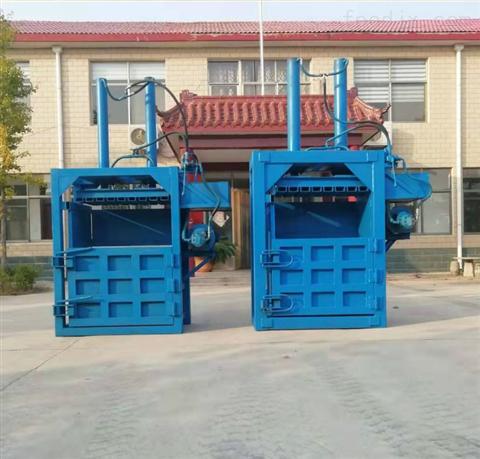 小型多用途立式液压打包机械厂家