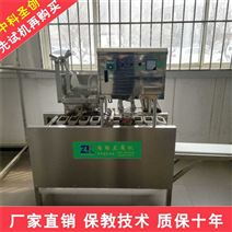 全自动盒装内酯豆腐机生产线 加工机 多少钱
