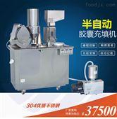 广州德工 DGJXC 胶囊充填机
