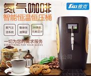 制冷商用家用飲料機啤酒機咖啡機扎啤機