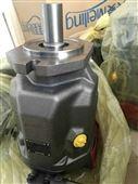 力士樂柱塞泵A4VSO40LR2/10R-VPB25N00