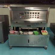 KIS1-4-江苏扣肉碗装真空包装机 碗装熟食真空包装封口机设备