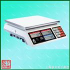 ACS-B計數電子桌秤(計件功能)