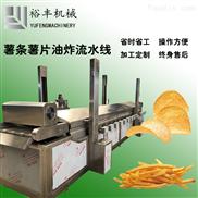 自动麻花油炸机鱼豆腐电加热商用油炸线
