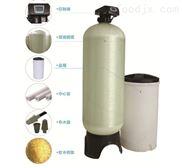 全自动软化水处理装置