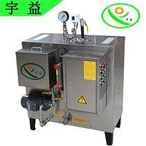 貴州釀酒價格蒸汽發生器工業大型電鍋爐