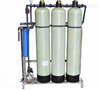 0.5砂碳過濾純水機