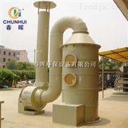 宜兴锅炉脱硫除尘器选择脱硫塔防腐的重要性