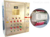反渗透设备PLC可编程控制柜
