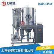 QFN-CX-3压力超细粉末喷雾干燥机(定制款)厂家报价