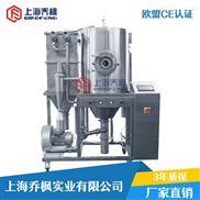 压力超细粉末喷雾干燥机(定制款)厂家报价
