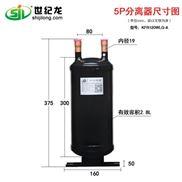 汽液分离器 制冷设备