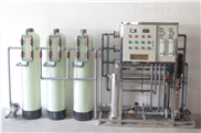 宏旺RO-超纯水操作流程特点厂家直销