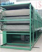 染料专用带式干燥机