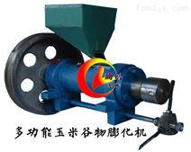 多功能玉米谷物膨化机玉米棍机