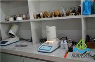 WL-6M系列卤素食品水分仪 准确法