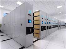 智慧档案馆物联网环境监控系统云平台