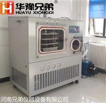 自动压塞化妆品冻干粉LGJ-50F冷冻干燥机