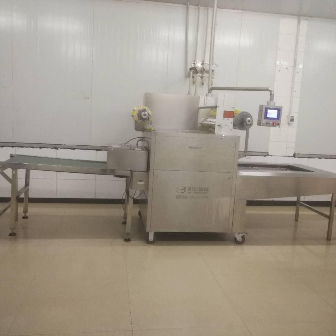 杨梅盒式气调保鲜包装机