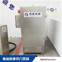 千页豆腐蒸箱生产基地