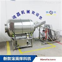 滚筒1200不锈钢拌料机定制