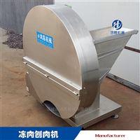 鸿昌刨肉机厂家
