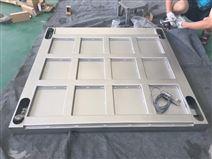 1000kg不锈钢防腐蚀地磅 南昌2T防水磅秤